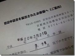 NEC_0021